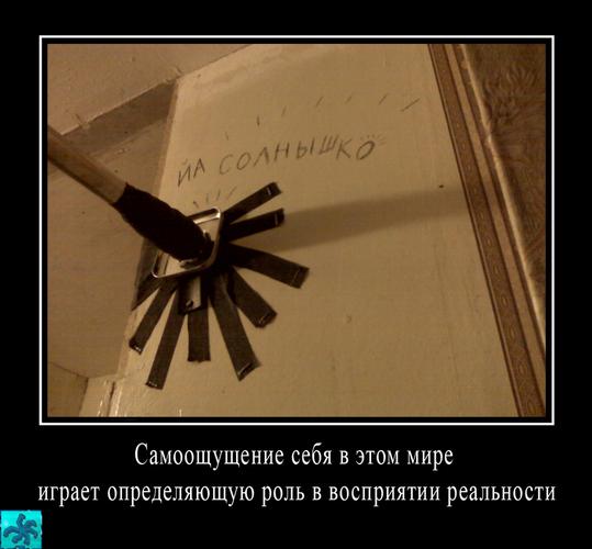 нет, ты всего лишь турник в коридоре... мир это иллюзия, (С) на дем полностью