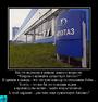 """затиралово про сбыт отечественной металлургической продукции и организацию рабочих мест мы уже слышали... (С) копирайт на дем и на букву """"Т"""" ))"""