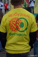 Арбузный фестиваль в Камышине.Часть 2. Арбузное мочилово!