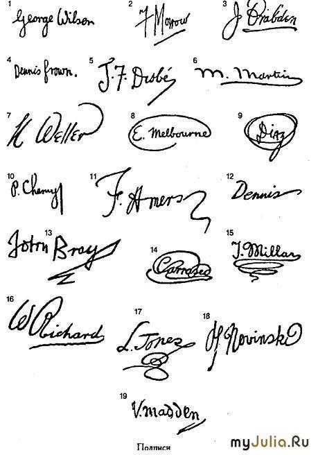 Картинки для подписи тетрадей - 754