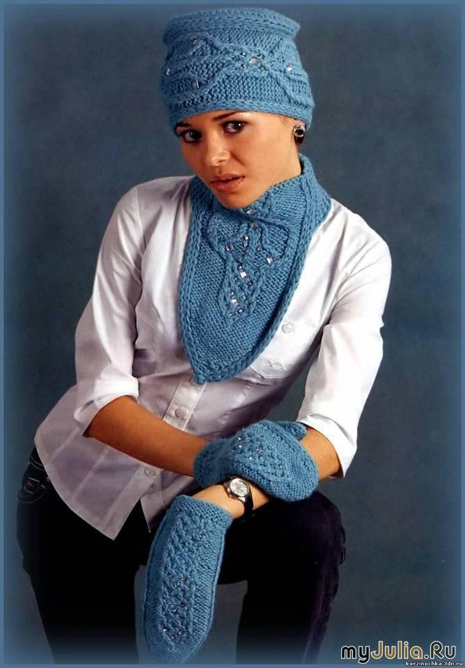 Вязанные шапки шарфы манишки