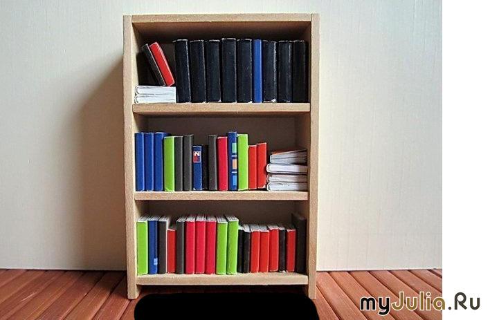 Как сделать книгу шкаф