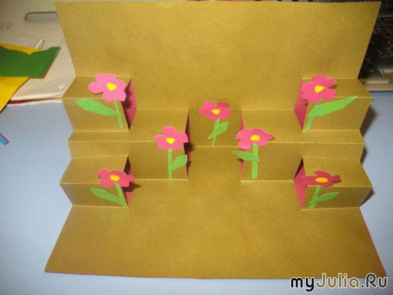 Как сделать объемную открытку на день матери 401