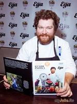 Что такое цесарка и с чем ее едят? Об этом и не только в книге Алексея Зимина «Кухня рынка»