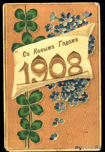 http://www.myjulia.ru/data/cache/2011/12/05/926383_3500nothumb500.jpg