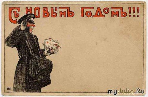 http://www.myjulia.ru/data/cache/2011/12/05/926399_7759thumb500.jpg