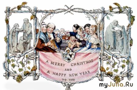 Поздравления коллеге по работе с новым годом
