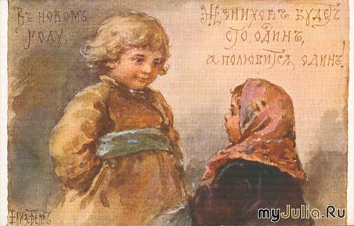 http://www.myjulia.ru/data/cache/2011/12/05/926423_2811thumb500.jpg
