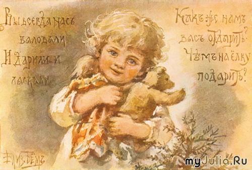 http://www.myjulia.ru/data/cache/2011/12/05/926427_1581thumb500.jpg