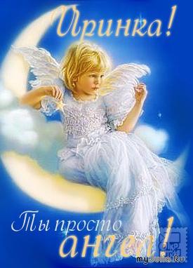 http://www.myjulia.ru/data/cache/2011/12/08/928592_9498-800x600.jpg