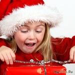 Все хотят ощущения праздника и волшебства… (часть вторая)