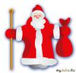 """Подарок Деду Морозу (а также всем читателям """"Джулии"""")"""