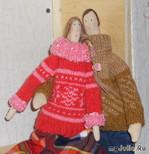 Аннушка и Герман