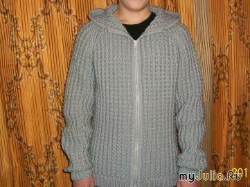 """Пуловер """"Активная жизнь"""""""