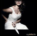 Женщина-нож