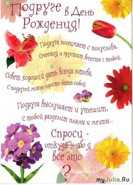 Белорусская вышивка крестом схемы орнамент