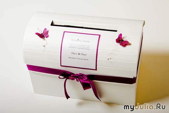 Коробка под деньги свадебная своими руками