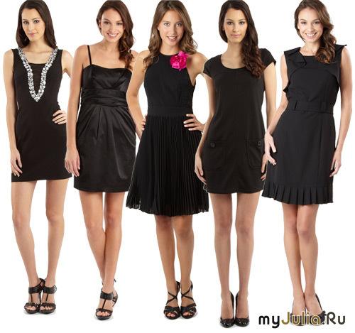 Маленькое черное платье все модели на