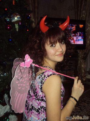 Дьявол с ангельским характером!!!