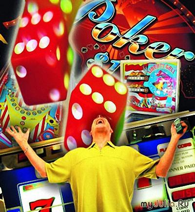Лотереи игровые автоматы 1 февраля 2012 играть в игровые автоматы бесплатно дембель
