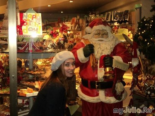 Какой же Новый год без Деда Мороза?))