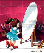 Люблю себя. Рассуждения у зеркала о высоких материях....