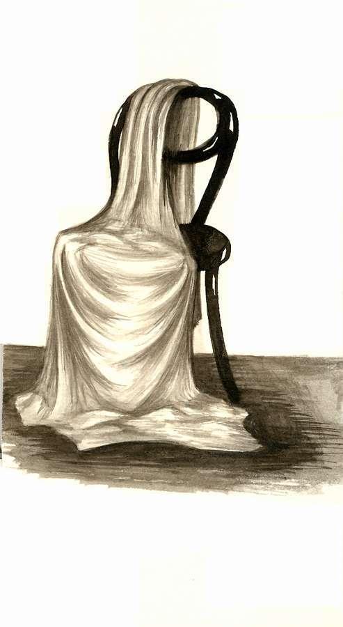 Я и мое имя рисунок