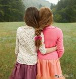 Идеальная подруга
