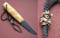 1. Березовый самурай