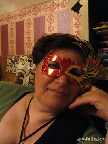 Загадочная дама!))
