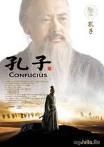Девять уроков жизни от Конфуция