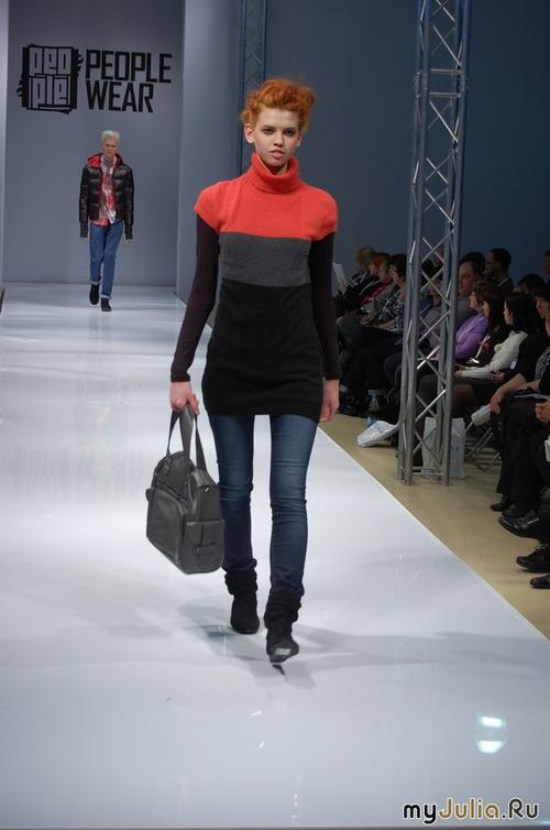 Снова Мода