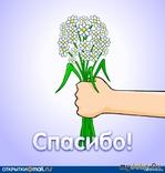 """"""" Привет из Темиртау"""""""