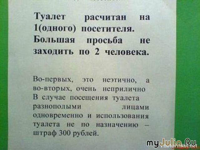 стихи диетологу