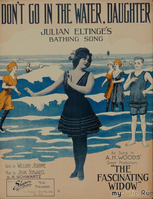 Женские платья костюмы для купания