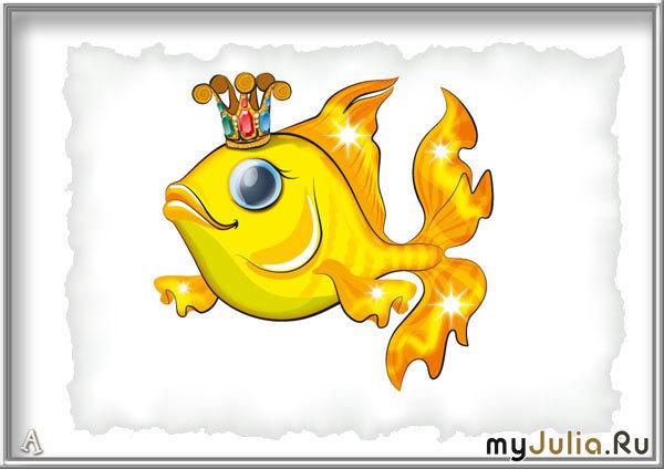 раздели сказку золотая рыбка на части