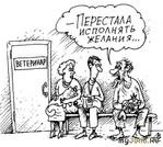 Разговор с Пушкиным