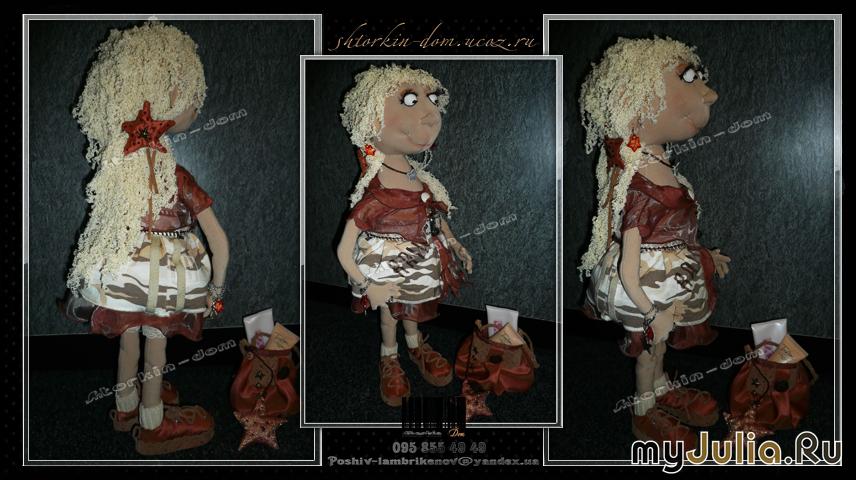 Интерьерные куклы ручной работы. Авторские куклы.