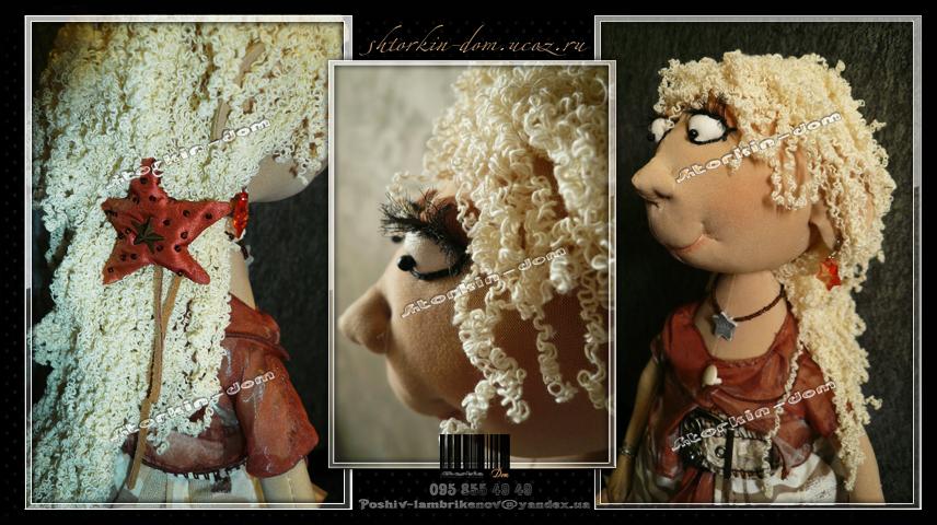 интерьерная текстильная кукла.кудряшка Сью