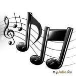 Рецепт № 2. Целебная сила музыки