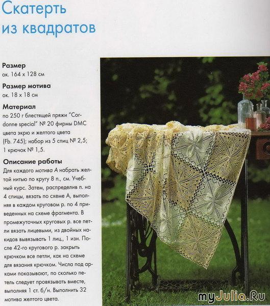 Вязание квадрата двумя цветами