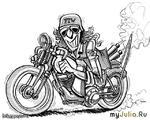 Как байкеры выбирают мотоциклы