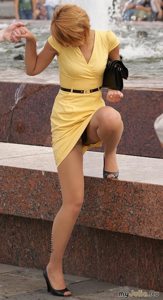 задерать юбки у женщин