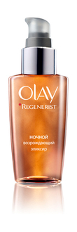 OLAY Regenerist Ночной Возрождающий эликсир – упругая, гладкая кожа лица всего за 7 ночей