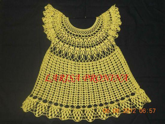 Вязание крючком платье солнце 24