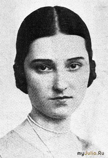 Ирина Венцель. 1930 (18 лет)