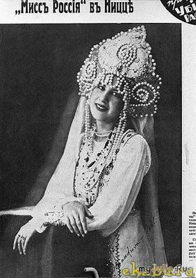 Нина Поль. 1932 (19 лет)