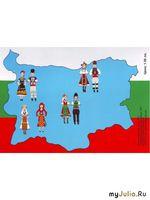Болгарская народная музыка
