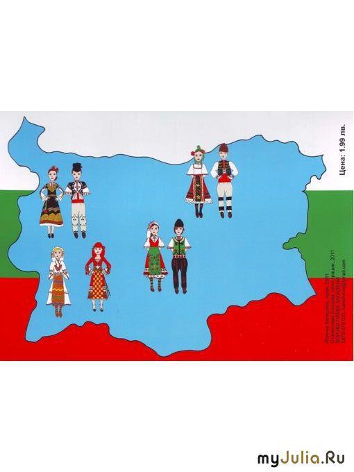 Музыка болгарская народная музыка