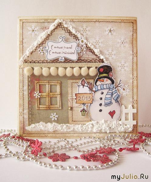 Красивые новогодние открытки своими руками фото